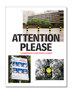 Attention Please logo